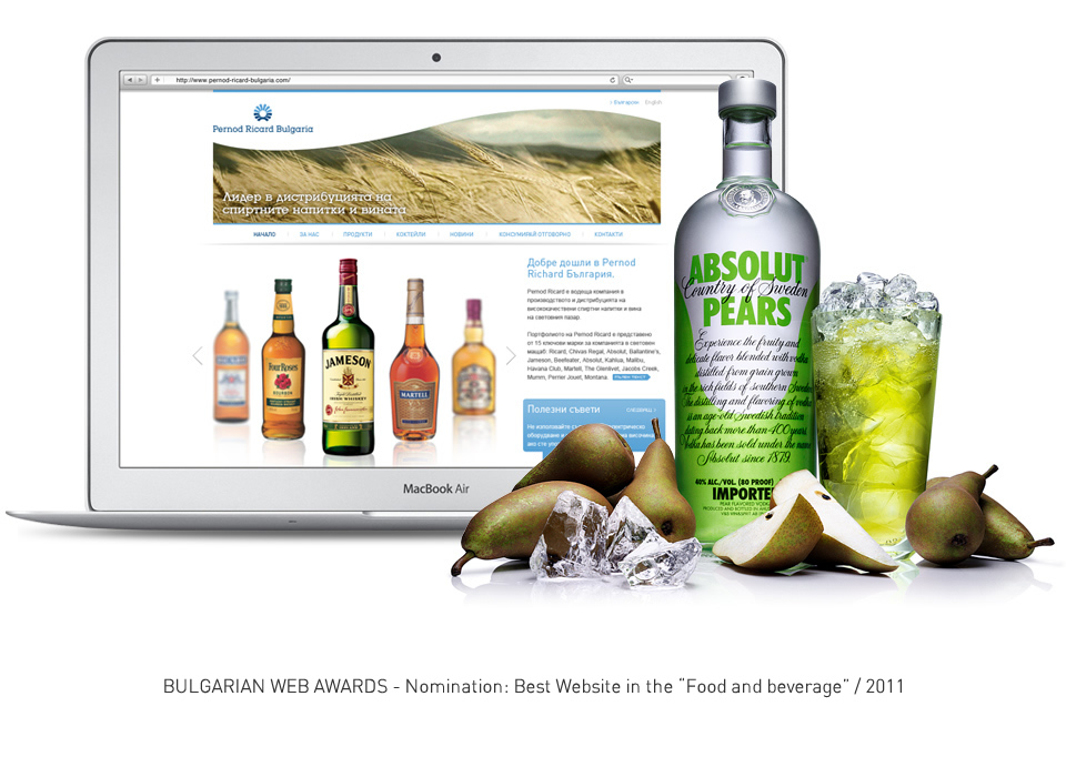 Pernod Ricard Groupe in Wine